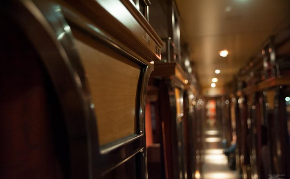 Aperçu de la première classe du train Oslo - Bodø en Norvège