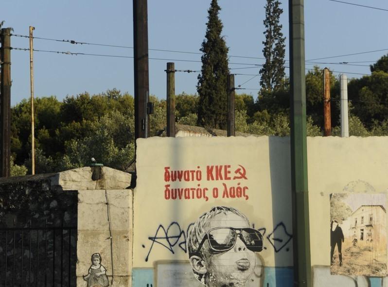 Street art, Athènes