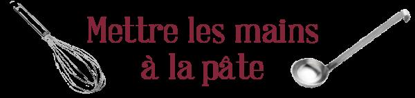 deco_fouet