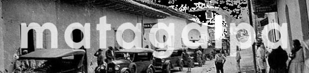 deco_mata