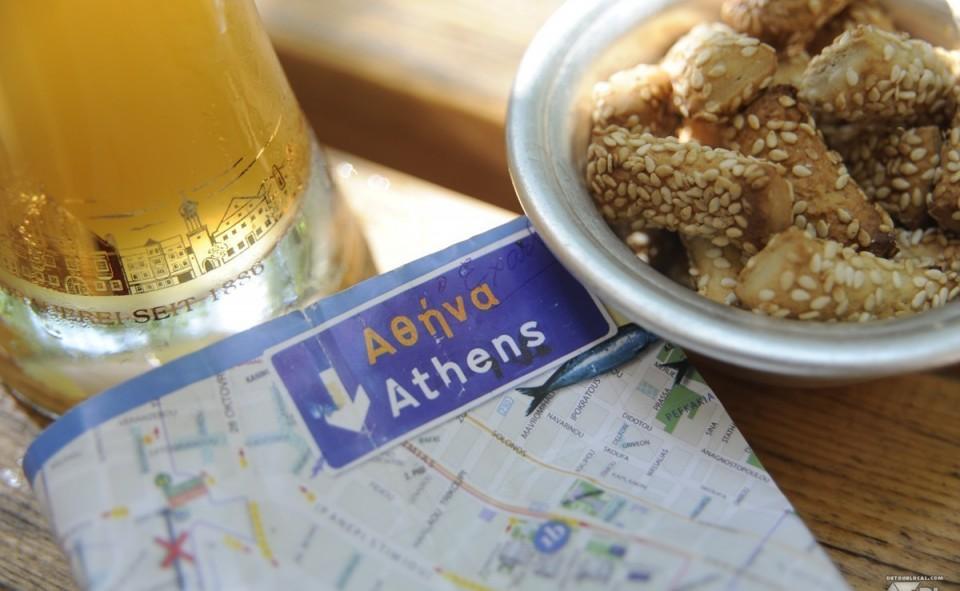 Planification de notre prochaine destination, Athène en Grèce